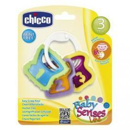 Chicco - Kousátko klíče na kroužku