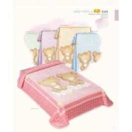 COPITO - Deka dětská Gold 548 Pink 110x140 cm