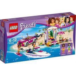LEGO - Friends 41316 Andrein vůz s přívěsem na člun