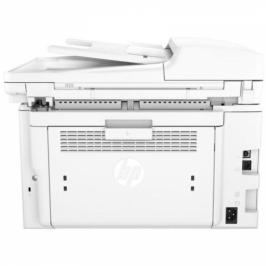 HP MFP M227sdn (G3Q74A#B19)