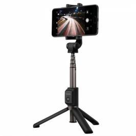 Huawei AF15 Bluetooth Stojan/Tripod (55030005)