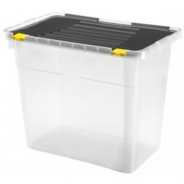 Heidrun HDR658 Box úložný s víkem 72l, plast,56x36,5x47,5cm