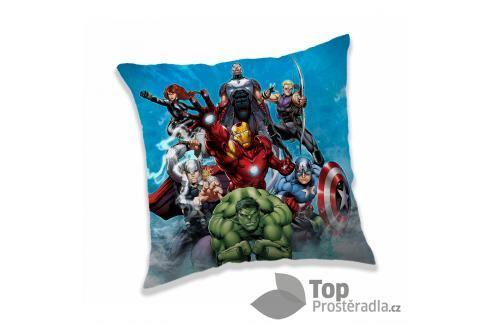 Dekorační polštářek 40x40 cm - Avengers Dětské povlečení