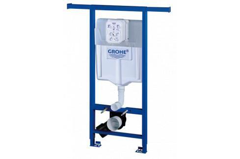 Nádržka do lehké stěny k WC Grohe Rapid SL 38588001 Instalatérské potřeby